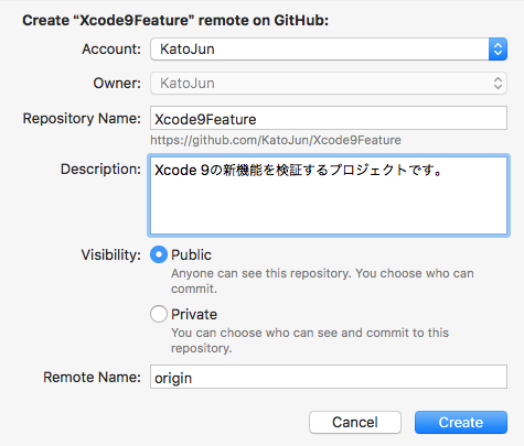 xcode_9_create_remote_on_github_4