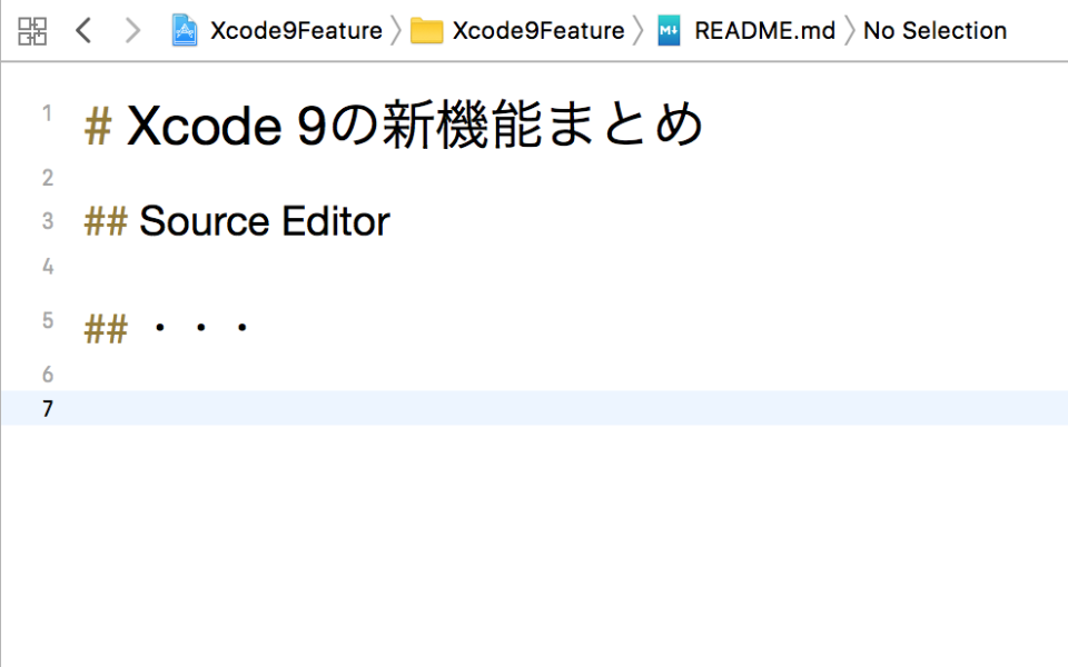 xcode_9_edit_markdown