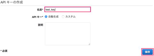 026_key