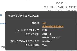 スクリーンショット 2017-10-03 15.32.43