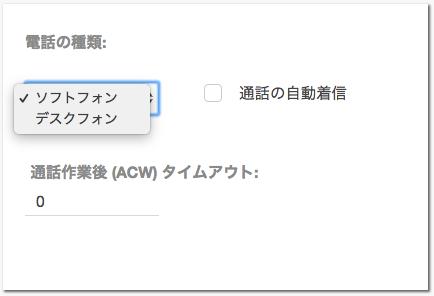 awsconnect-user-0002