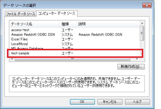 datasource-select