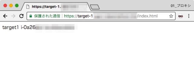 https___target-1_oguri_classmethod_info_index_html