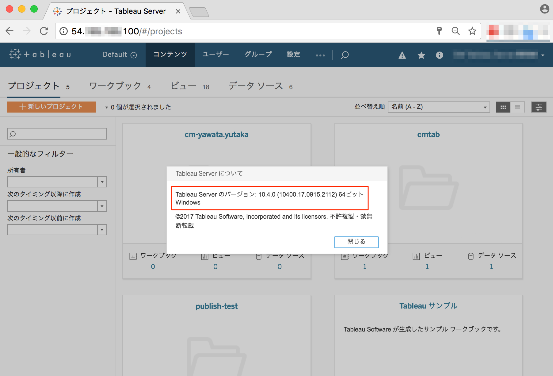 tableau105-new-features-publish-as_02