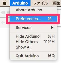 05-arduino-config