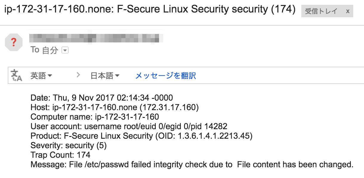 fsecure7
