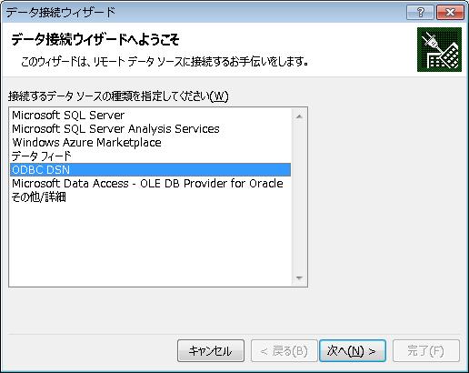 AWS AthenaでODBC接続が可能になりました | DevelopersIO