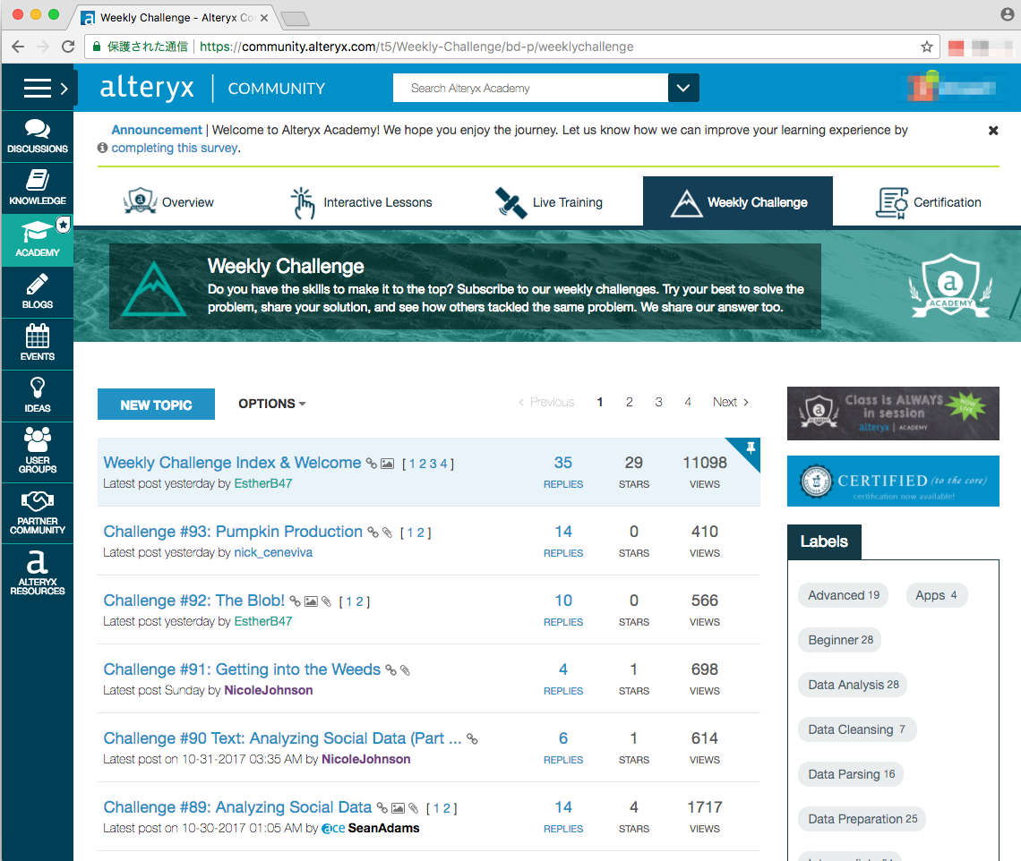 alteryx-study-resources_10