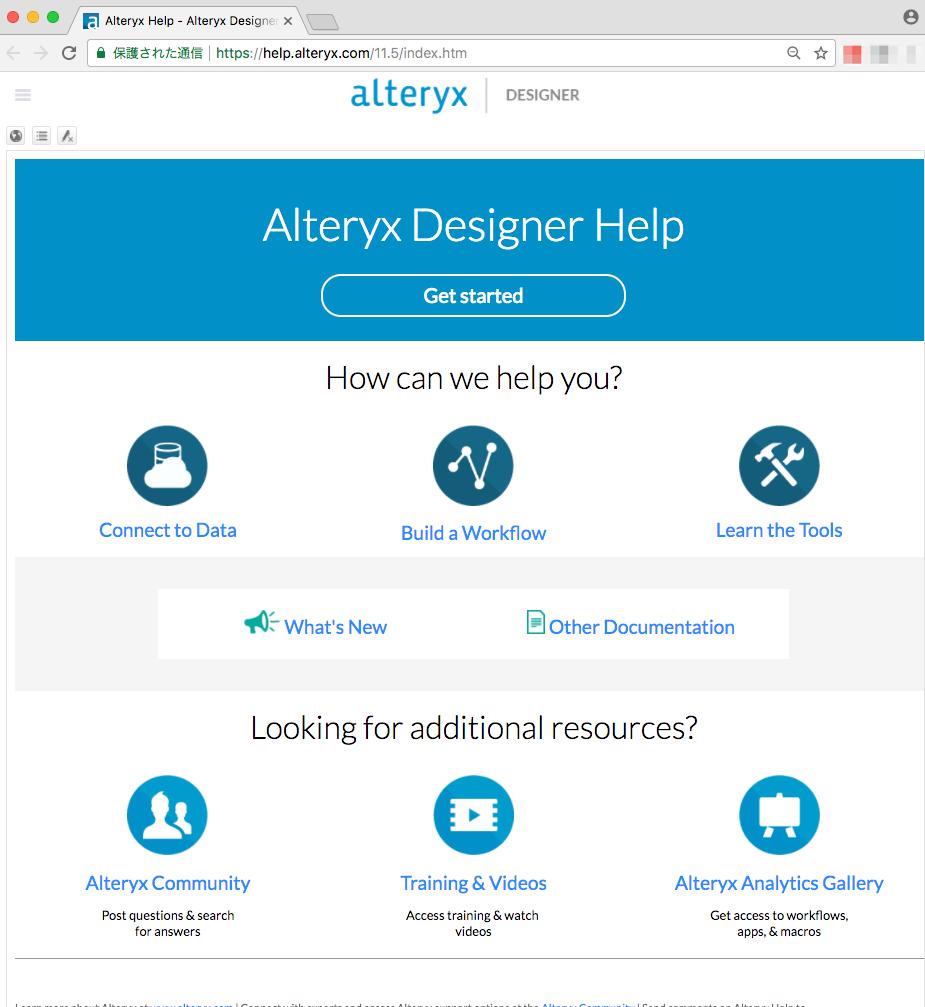 alteryx-study-resources_12