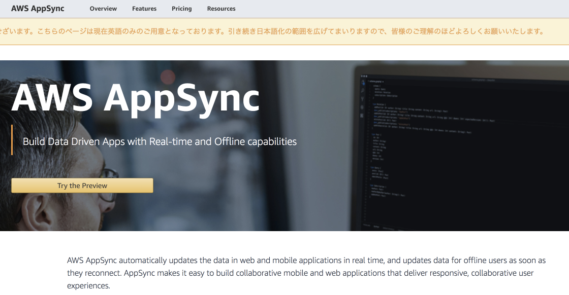 appsync_site.png