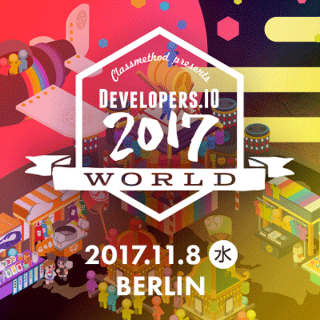 Developers.IO Berlin 2017