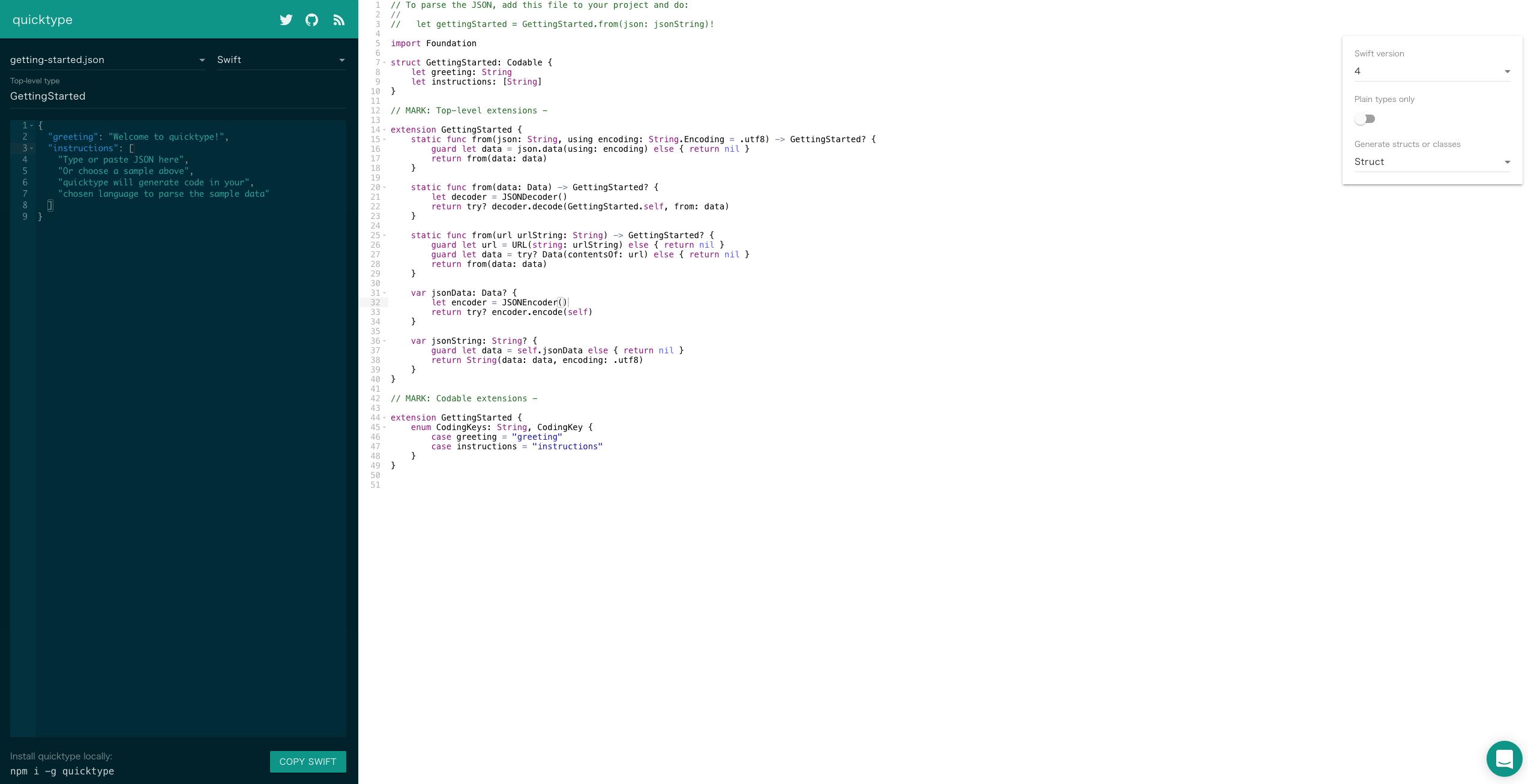 圧倒的捗り!!JSONデータからモデルを自動生成してくれるquicktypeが