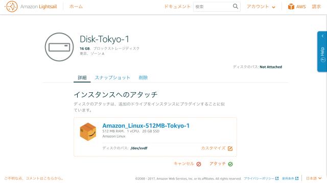 ls-storage-008