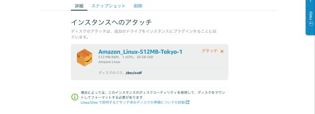 ls-storage-009