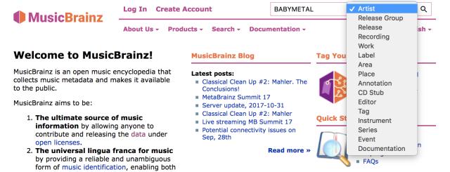 musicbrainz1
