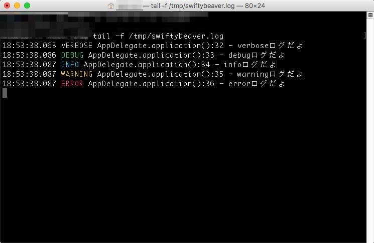 terminal_log