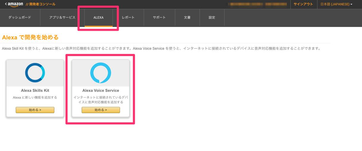 01-alexa-voice-service