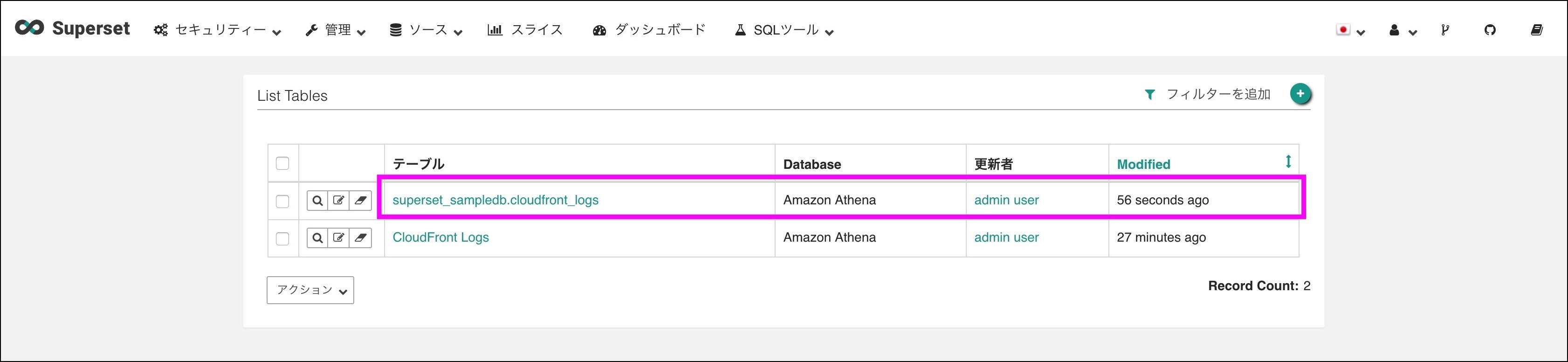 Apache SupersetでAmazon Athenaのクエリ結果をビジュアライズ
