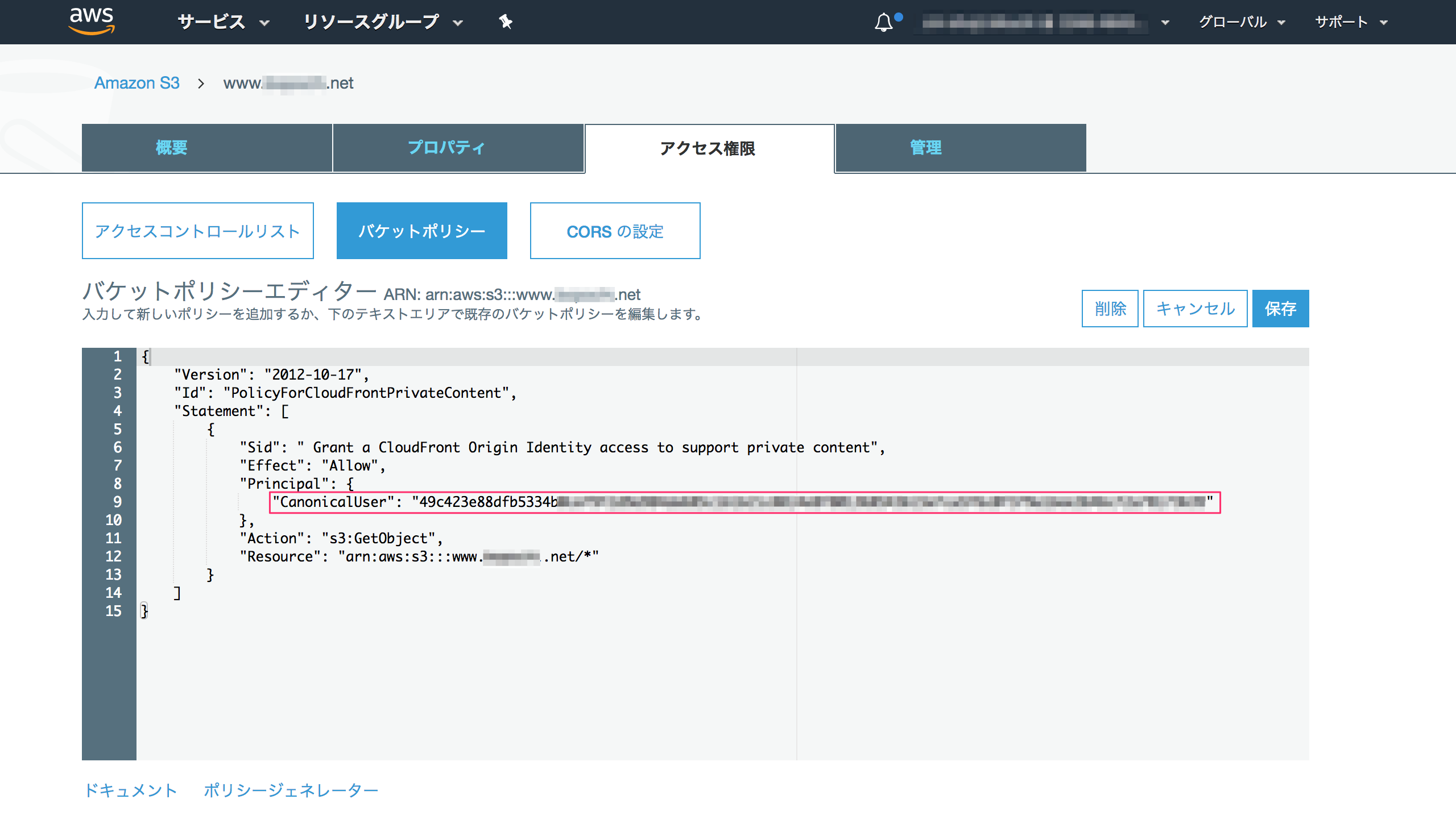 Origin id 変更