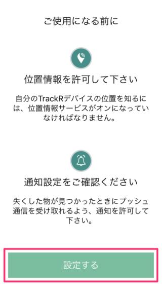 02-conf