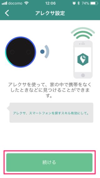 09-next