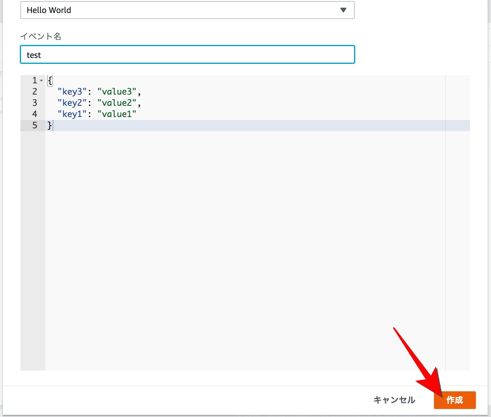 新機能]AWS LambdaがNode js v8 10をサポートしました | DevelopersIO