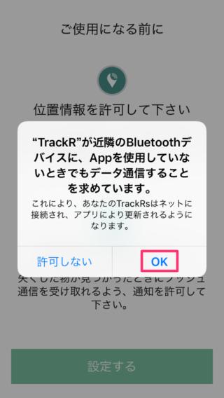 27-bluetooth