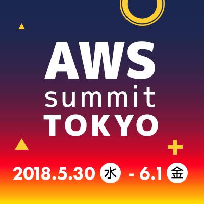 AWS Summit 2018 Tokyo