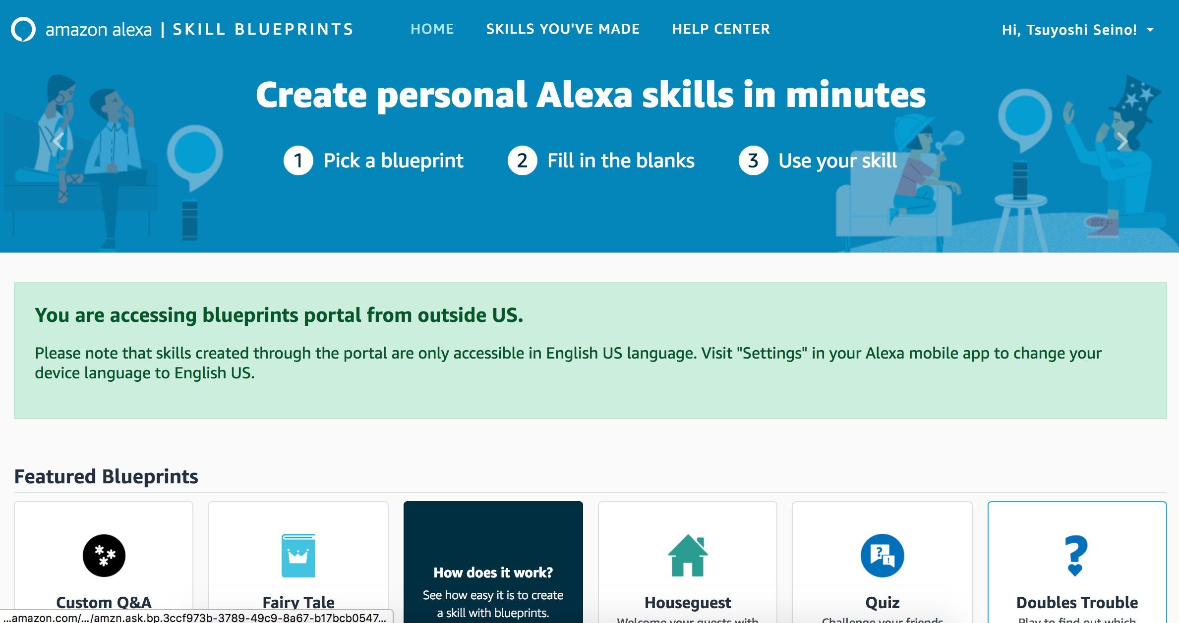 コーディングなしでスキルを作成できる alexa skill blueprints は