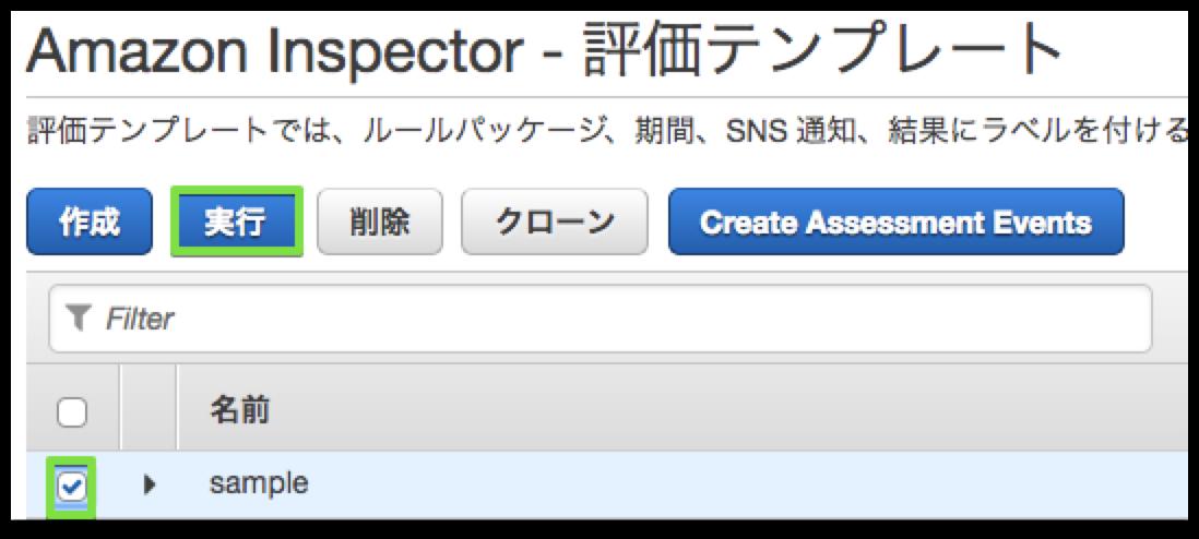 sumo_inspector_handler021