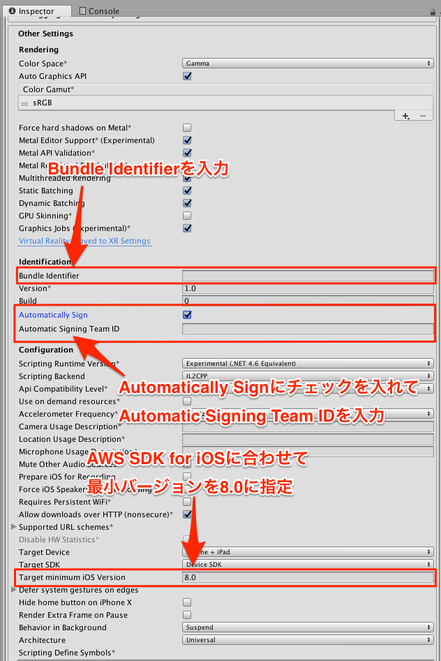 UnityでAWS SDK for iOSを使ってCognito UserPoolsにサインアップする