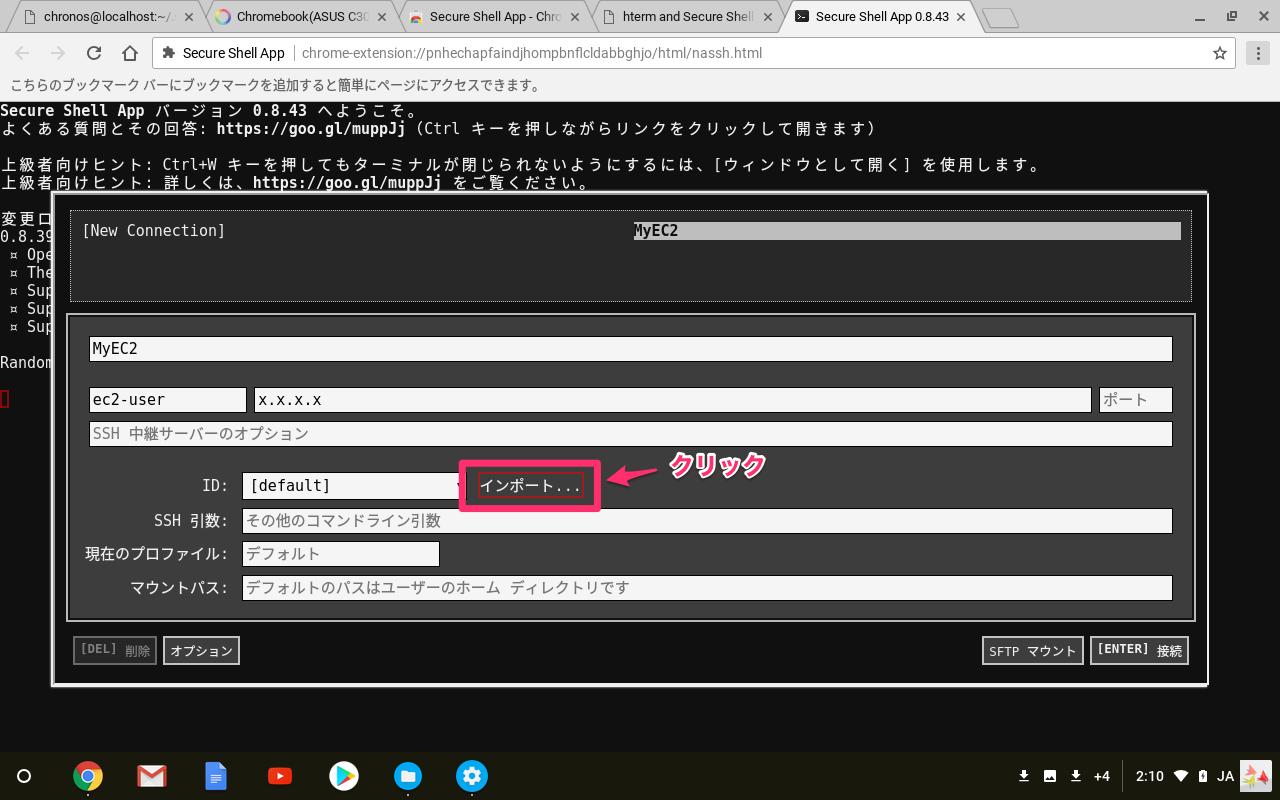 07-import