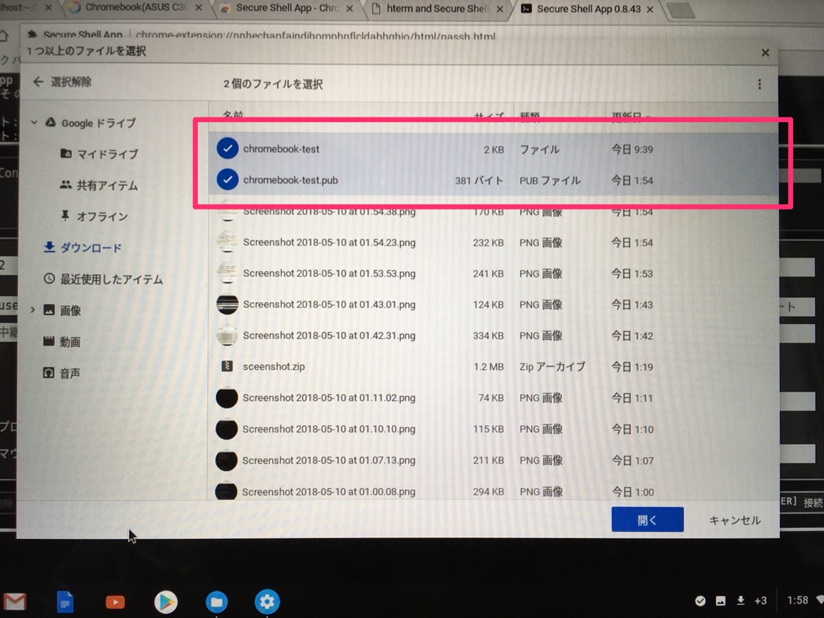 08-select-files