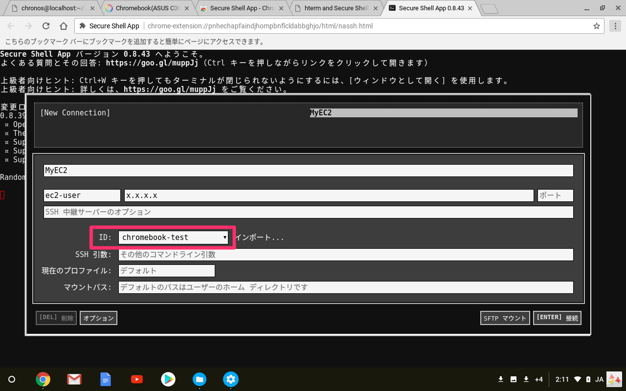 09-ok-import