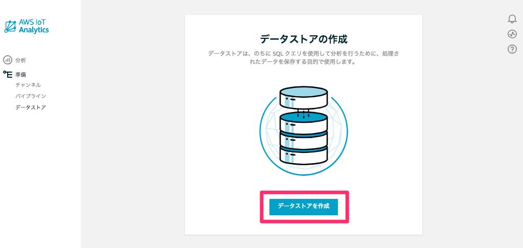 10-make-data-store