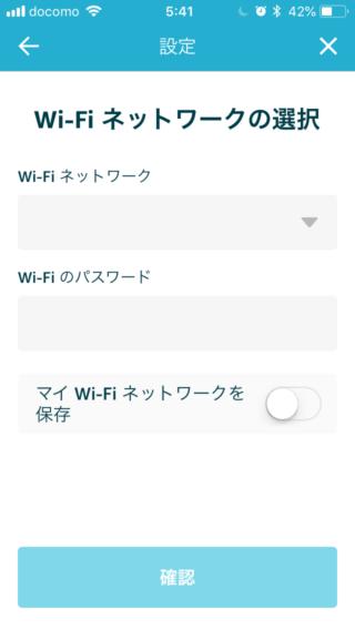 12-select-wifi