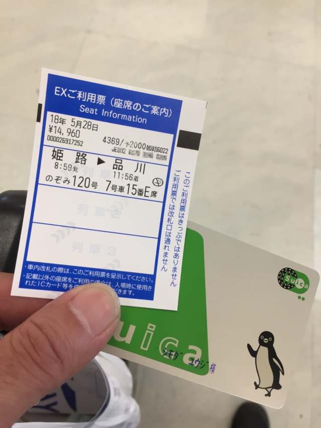 Seat_Information-640x853.jpg