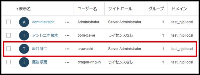 Tableau Serverのコマンドユーティリティ「tabcmd」入門 #tableau