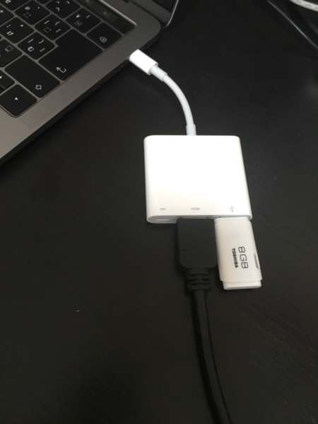 14-connect-usb