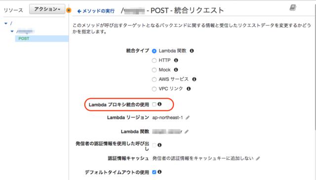 API Gateway + Lambda のCloudFormationテンプレート