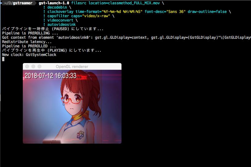 GStreamer on macOS ではじめる動画処理【video編】 | DevelopersIO
