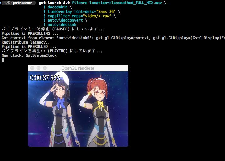 GStreamer on macOS ではじめる動画処理【video編】   DevelopersIO