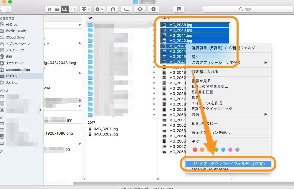 macOS標準添付「Automator」で、...