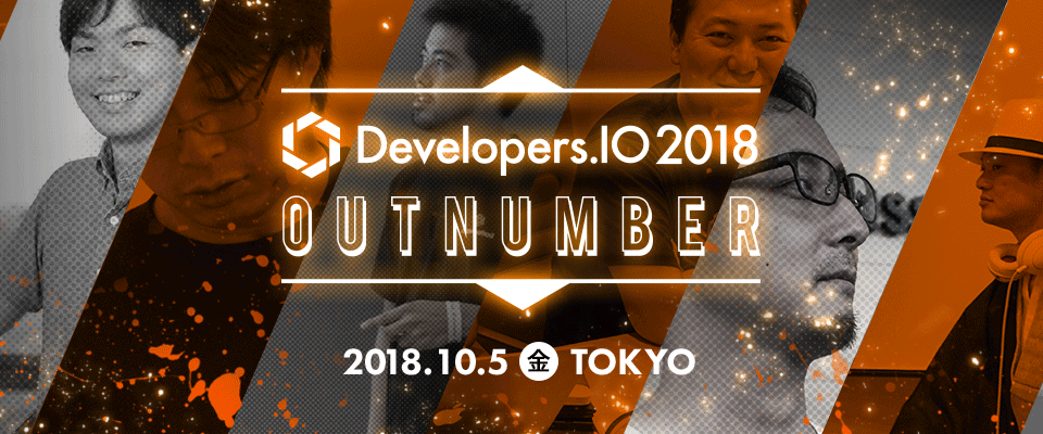 Developers.IO 2018 Outnumber