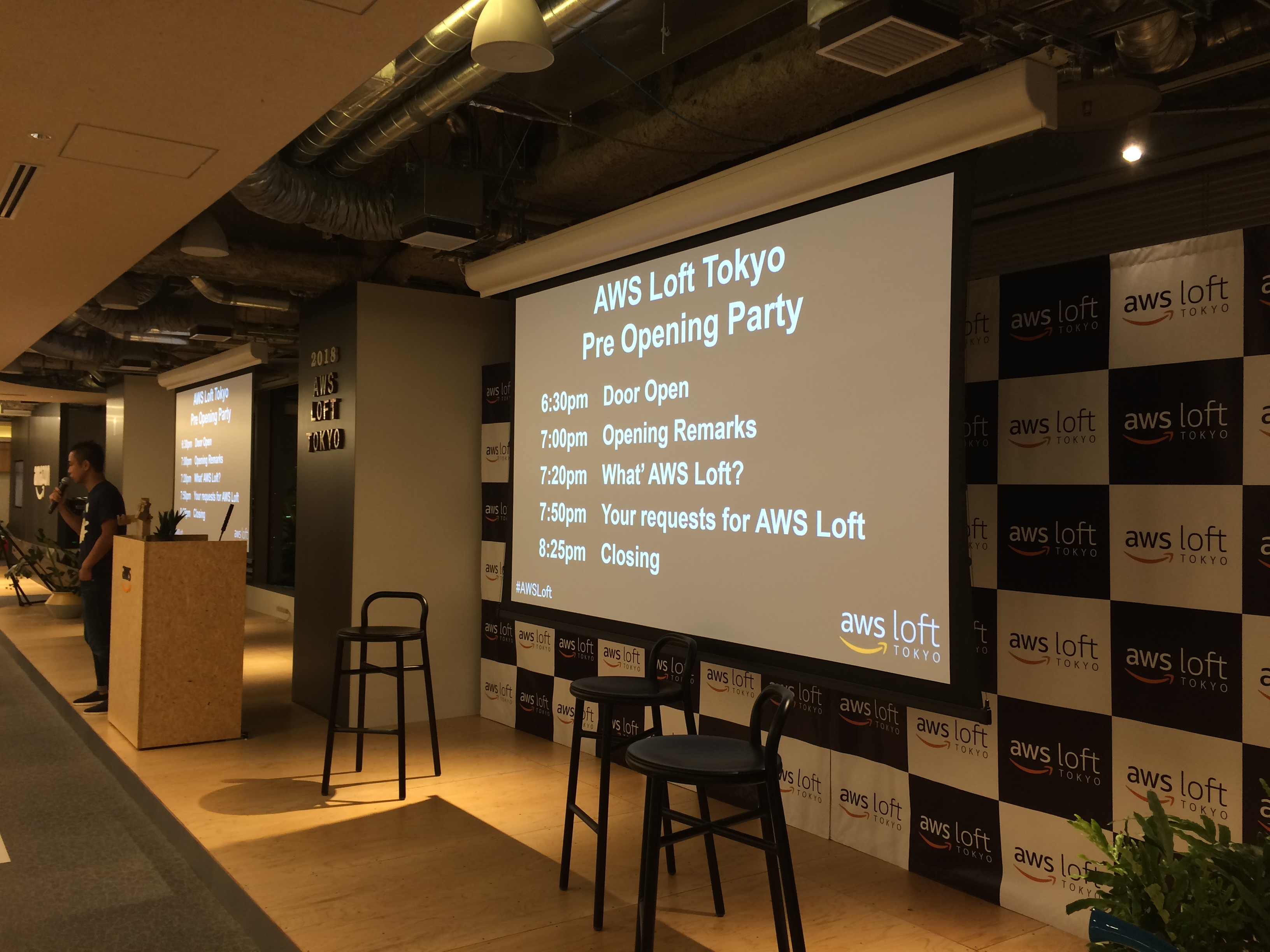 awsスタートアップ向け施設 aws loft tokyo のpre opening partyに参加