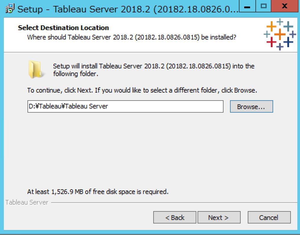 インストール済みTableau Serverの管理者情報を変更する