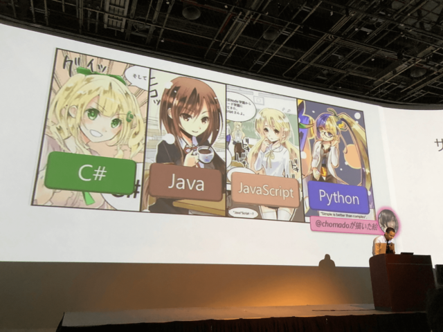 [Serverlessconf Tokyo 2018] 基調講演2: Azure Functions 2.0の新機能とDurable ...