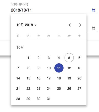 mat-calendar.png