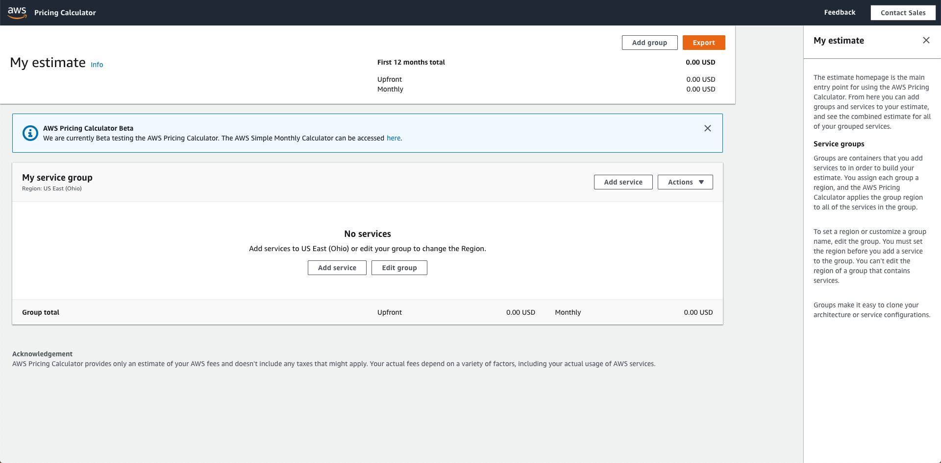 新機能]AWSの新しい見積もりツール(ベータ版)がリリースされまし