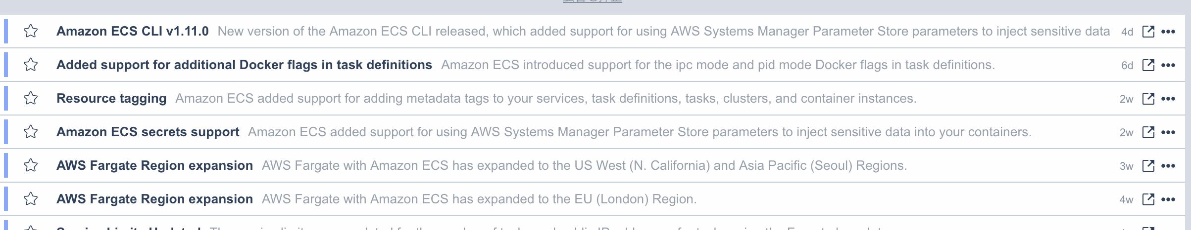 3分間の設定でaws135サービスのドキュメント更新を一括rssフィード登録